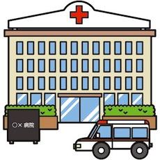 イケメン院長先生のいる病院