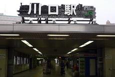 埼京線沿線の看護求人状況